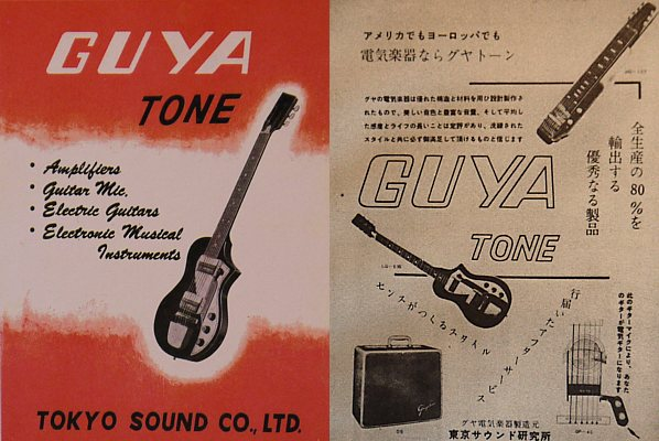 History of Japanese Electric Guitars Book by Frank Meyers 2015